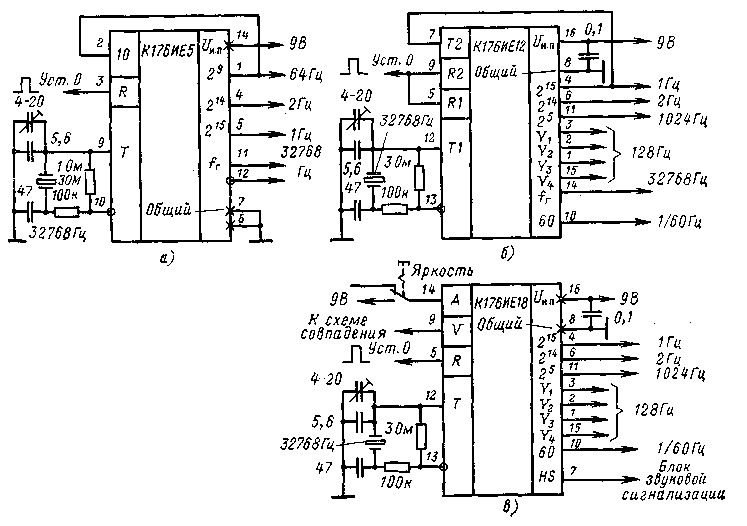 Схема часы на микросхеме к176ие12