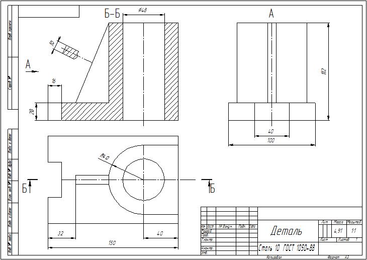 Как сделать простейший чертеж 32
