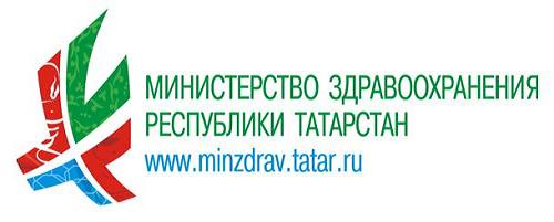 Минздрав рт официальный сайт конкурс