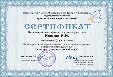 Купить сертификат срочно