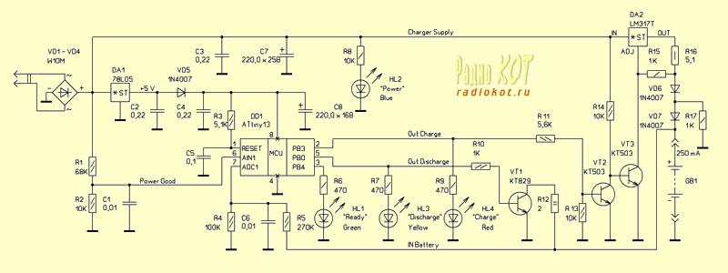 Зарядное устройство для ni mh аккумуляторов своими